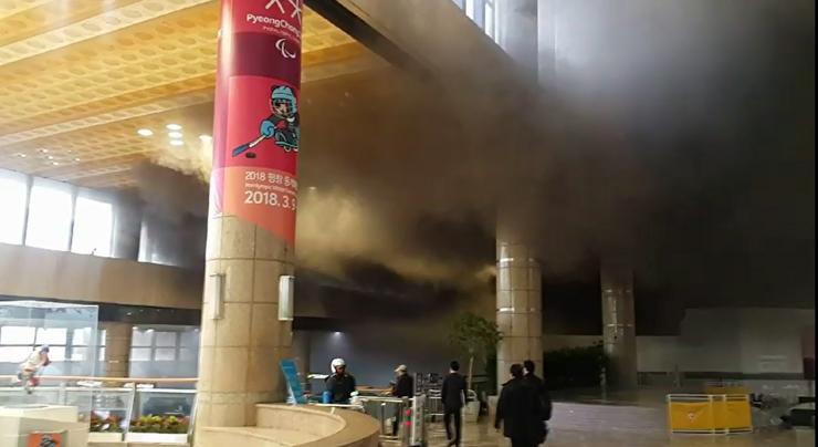 Tűz a dél-koreai repülőtéren 2017. november